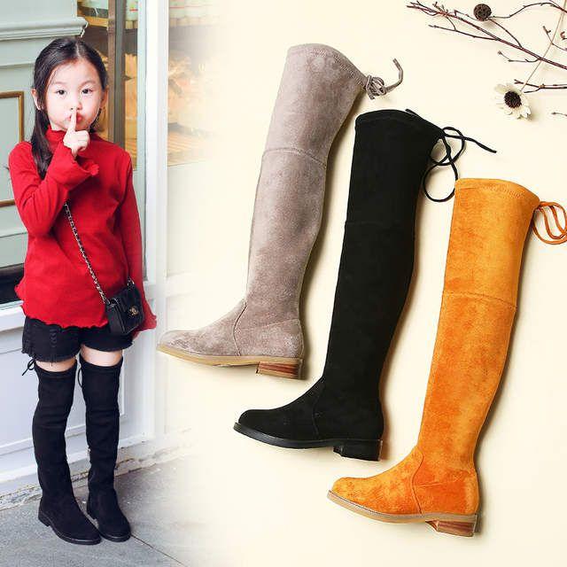 Gamlon Children Over Knee Boots Girl