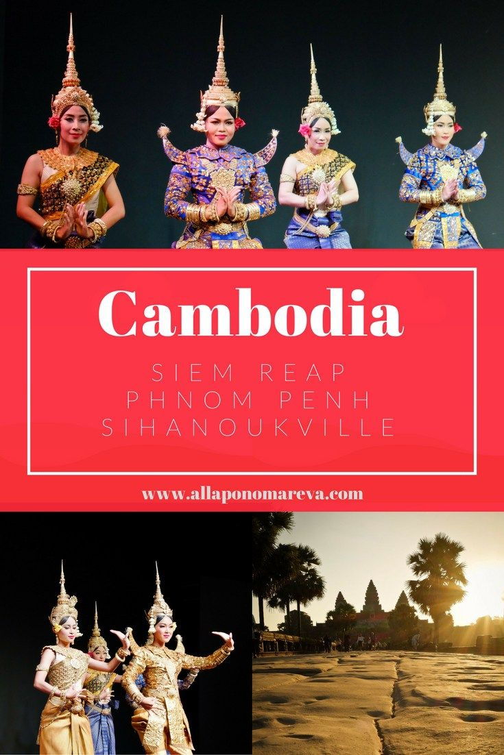 Cambodia's Siem Riep, Phnom Penh and Sihanoukville in a week