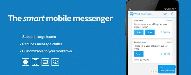 Teamchat is a messaging app for enterprises. It enables messaging among teams of any size (yes, unlimited!), by structuring the messages to reduce clutter.