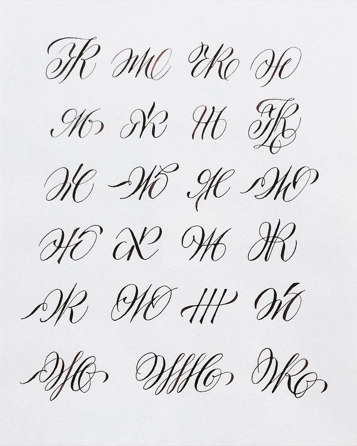 """Собрала наиболее удачные, на мой взгляд, варианты буквы Ж, написанные острым пером. #сделай_мне_ж Попробую сегодня ещё подобрать """"кистевые"""" варианты.)  My most successful variants of the cyrillic letter Ж (Zh).  #thedailycalligraphy #cyrillic #thedailytype #каллиграфия #каллиграфиявдохновляет #люсяпишетстарается #ниднябезбуквы #написаноотруки #остроеперо #50words #handwriting #handlettering #handmadefont  #calligraphy #calligraphymasters #ruslettering  #366lettermoments"""