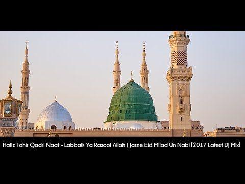 Hafiz Tahir Qadri Naat - Labbaik Ya Rasool Allah | Jasne Eid Milad Un Na...