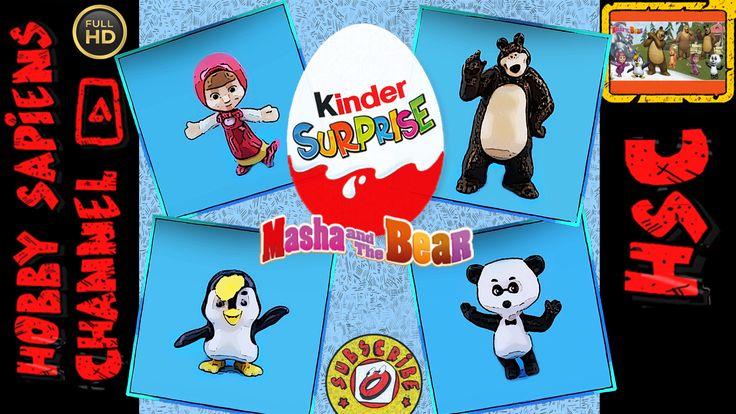 Masha and The Bear 4 2017 💢BEST KINDER SURPRISE TOYS | Маша и медведь | Mascha und der Bär
