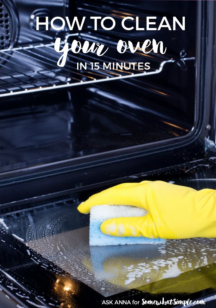How to Clean the Oven Glass the Easiest Way - Somewhat Simple
