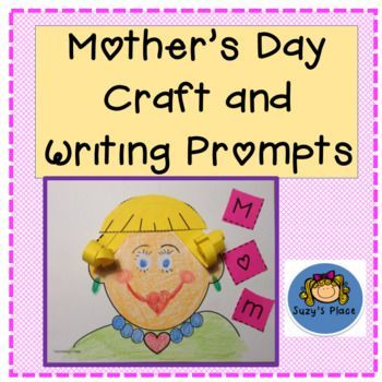 Your students will love to create this craft that any mother will treasure!  Just print and color! Included are four writing prompts to choose from. •My Mom's super power is.... • My Mom's favorite snack is... • My favorite thing to do with mom is..... • My Mom is special because...