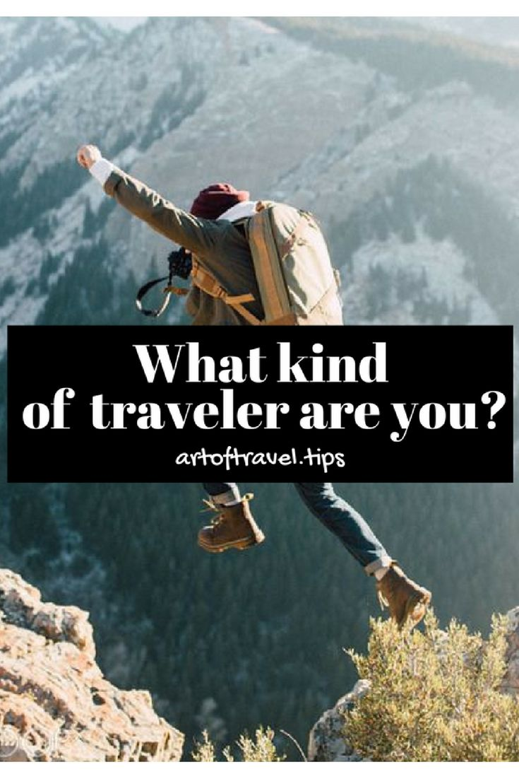 Do you know your travel personality type?  Each of us has a travel archetype.  A dominant travel persona! Find what's yours!!!  https://artoftravel.tips/travel-personality-test/