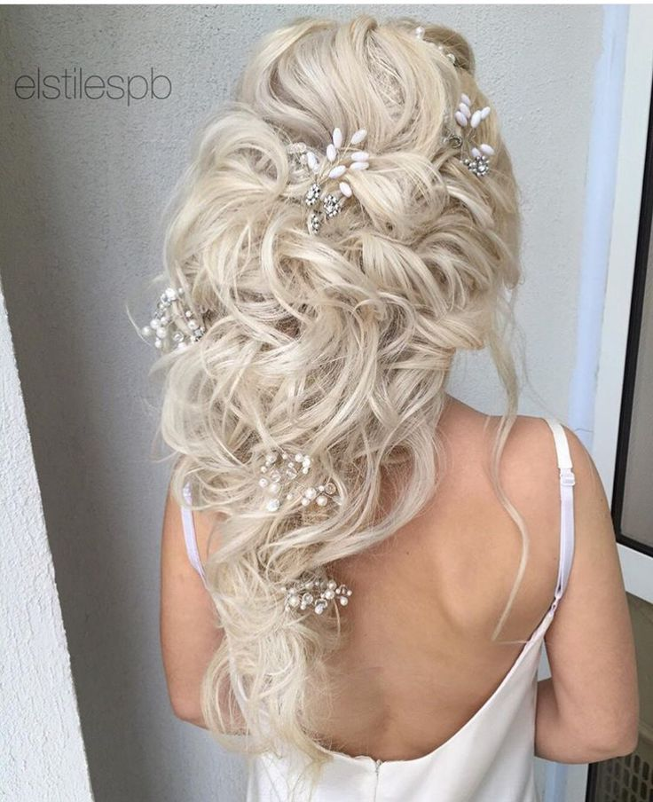 Image Of Hair Style For Wedding: ELstile Light Ash Blonde Clip In Hair Extensions Are