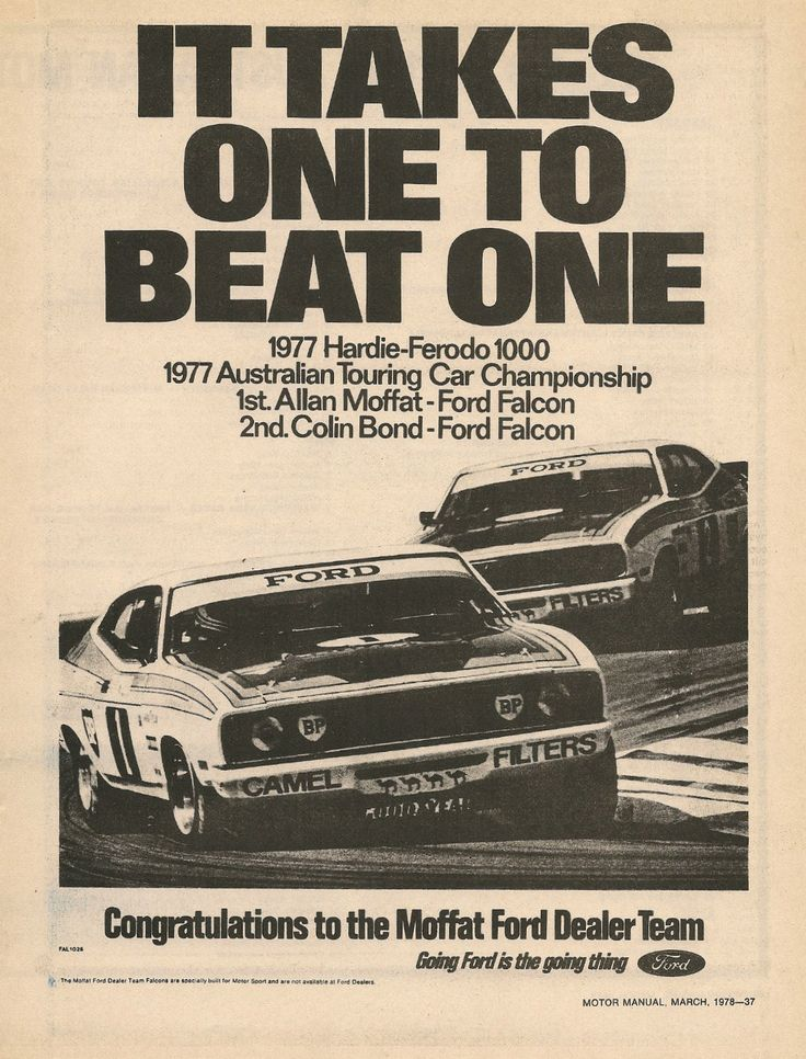 1977 Bathurst 1000. XC Ford Falcon 1-2 finish. I remember watching this on tv. I was 7.
