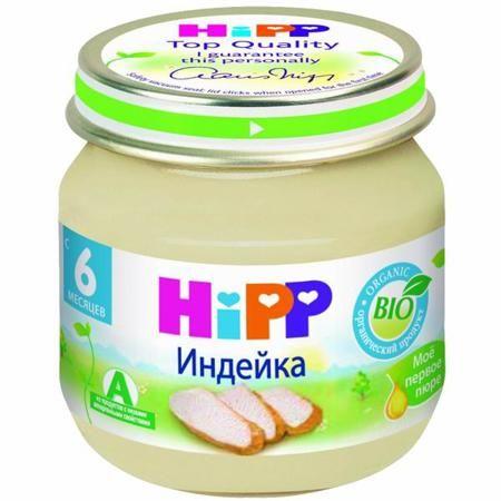Hipp Пюре Индейка с 6 мес., 80 г  — 95р. -----------------------  Пюре Hipp Индейка нежное, приятное на вкус. Без добавления соли. Используется самостоятельно как мясное суфле или вместе с овощным пюре. Для более старших детей используется как мясной паштет для намазывания на хлеб.  Индейка важна как ценный источник белка, необходимого для роста, ведь в возрасте до года особенно активно формируется организм ребенка. Мясо индейки содержит большое количество полезных веществ: витаминов группы…