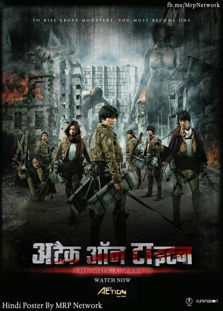 Attack on titan part2 2015 hindi poster hindi logo