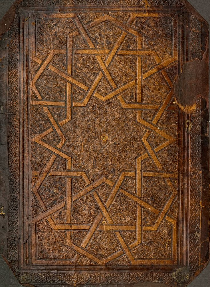 14th Century Egyptian Book Binding via The Museum of Islamic Art