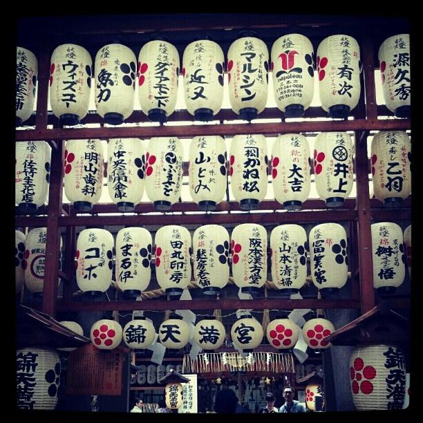 錦天満宮·京都 Nishiki Tenmangu, Kyoto, Japan