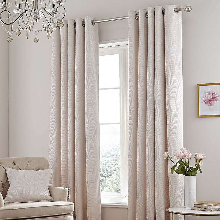 5A Fifth Avenue Fulton Ivory Eyelet Curtains | Dunelm