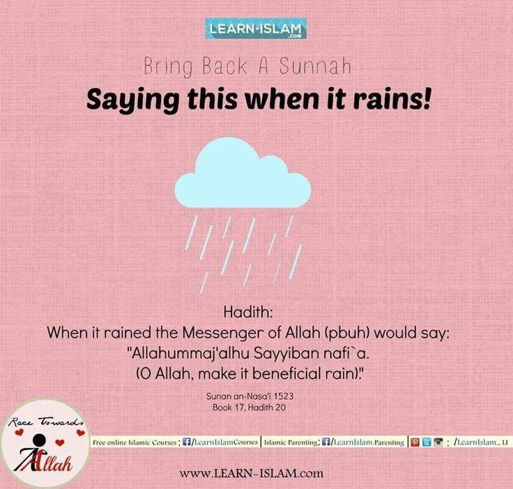 الحديث رواه البخاري عن عائشة أن رسول الله -صلى الله عليه وسلم- كان إذا رأى المطر قال: (( اللهم صيبا نافعا )).