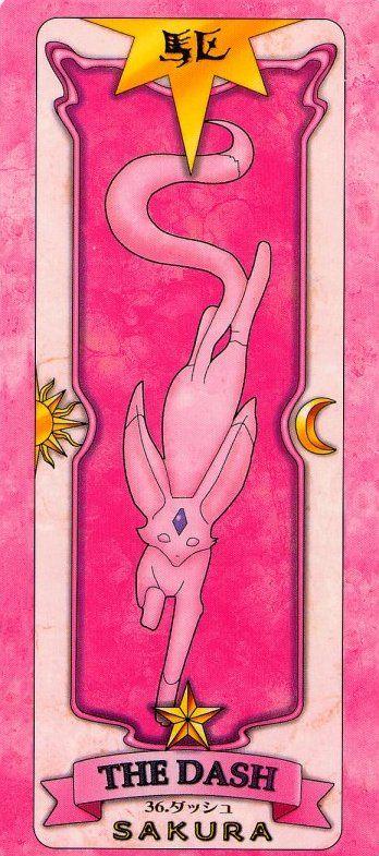 Atravesar (The Through, 抜) es una de las 52 Cartas Clow de la baraja original, creadas por...