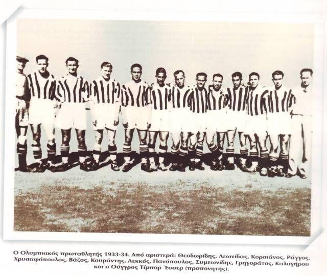 OLYMPIAKOS 1933-34
