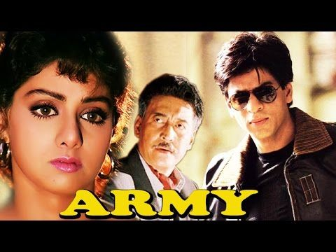 Army | Bollywood Action Movie | Shahrukh Khan | Sridevi | Danny Denzongp...