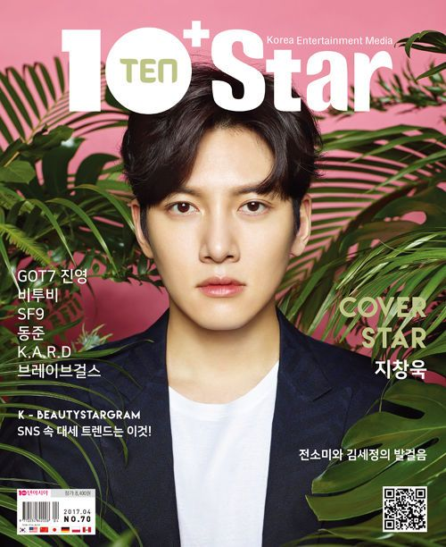 TEN ASIA 10+ Korea Magazine April 2017 K-Drama Ji Chang Wook cover