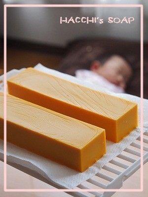 にんじん石鹸。 by ☆はっち☆さん