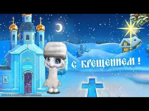 поздравление с крещением заяц санкт-петербурге существуют