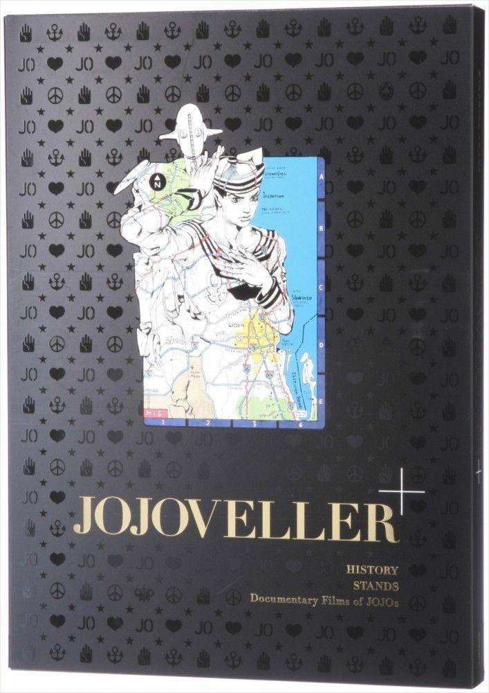 NEW ARAKI HIROHIKO JOJOVELLER ART BOOK + BLU-RAY Japan limited JOJO's Adventure