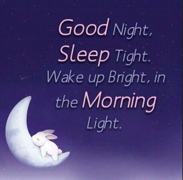 Доброй ночи открытки на английском