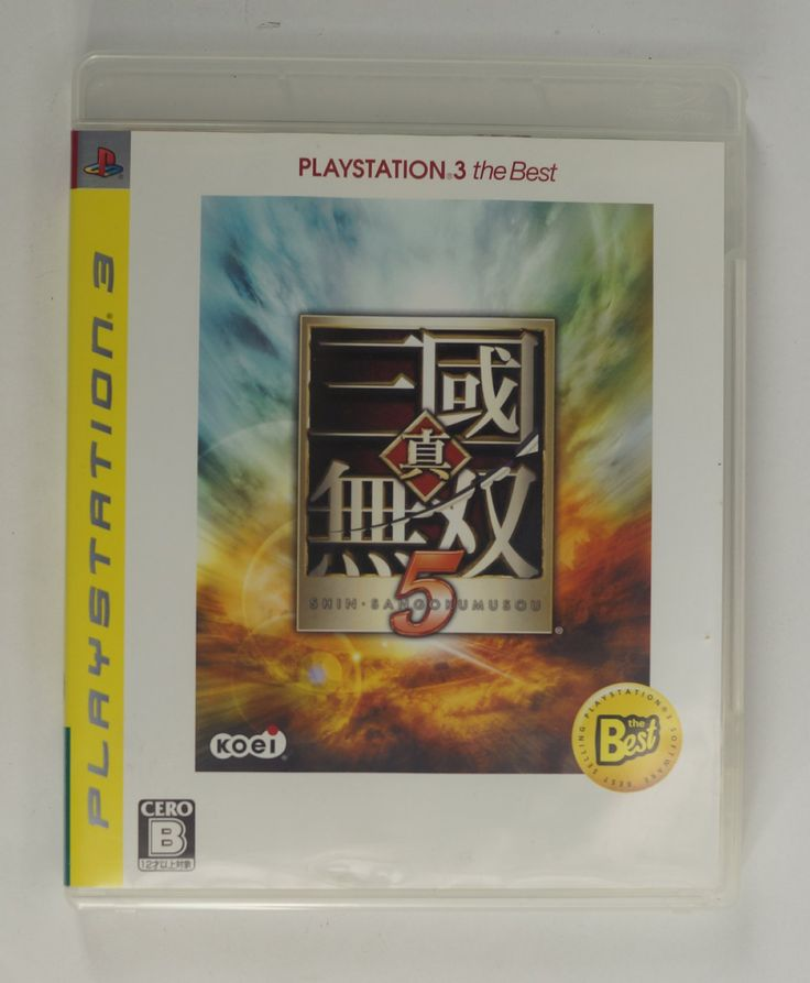 PS3 Japanese :  Shin Sangoku Musou 5 (PlayStation 3 the Best) BLJM-55009 http://www.japanstuff.biz/ CLICK THE FOLLOWING LINK TO BUY IT ( IF STILL AVAILABLE ) http://www.delcampe.net/page/item/id,0375775599,language,E.html