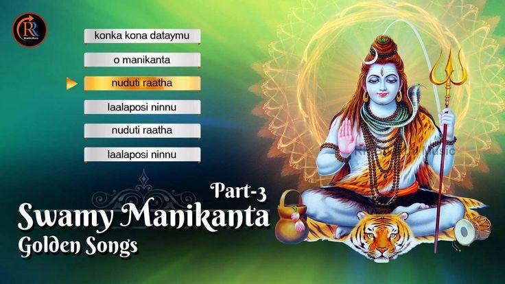LORD SHIVA SONGS - SHIVA BHAKTHI SONGS - Swamy Manikanta 61 Golden Songs