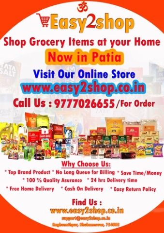 Home Delivery Food Service In Bhubaneswar