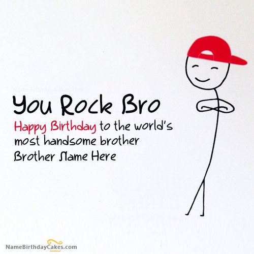 Write name on Funny Birthday Card for Brother - Happy Birthday Wishes