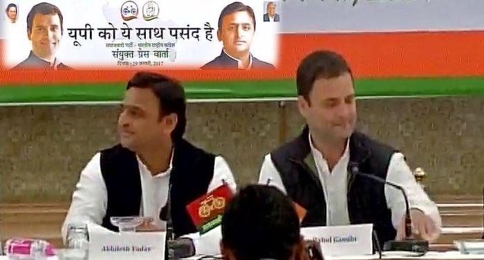 Bharat khabar is leading news network in India provide news in Hindi, up elections 2017rahul akhilesh mayawati and amit shah rally today