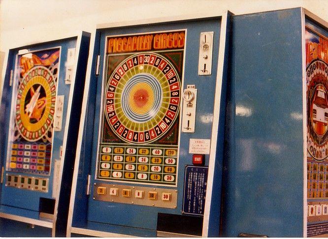 piccadelly circus ピカデリーサーカス Retro Game