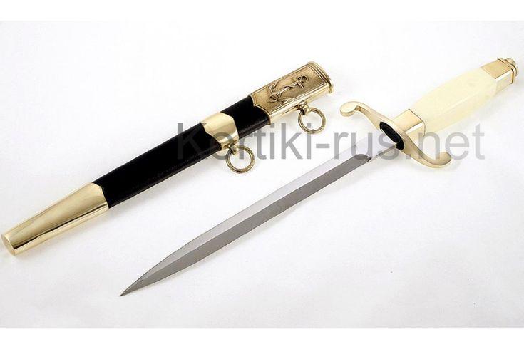 кортик, купить кортик, кортик морской, самые низкие цены на кортики, кортики россии, куплю кортик, кортик офицерский, купить нож, булатный нож, дамаск, хороший нож, охотничьи ножи, ножи туристические, ножи подарочные