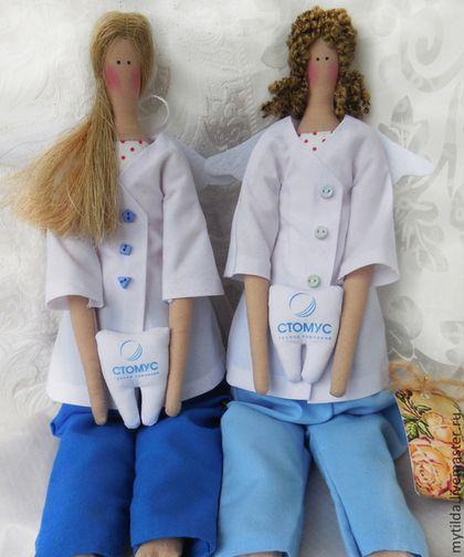 Tilda bonecas artesanais.  Mestres Fair - handmade.  Compre anjo lindo sorriso.  Handmade.  Dentista presente, turquesa