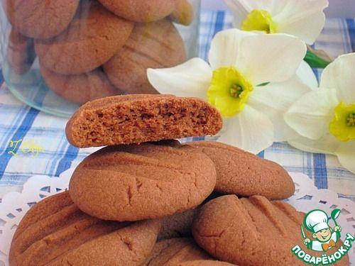 Печенье из пудинга - кулинарный рецепт