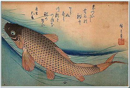 広重 (1797-1858)  2. 魚づくし 鯉  3. 天保後期 ( c1839 )