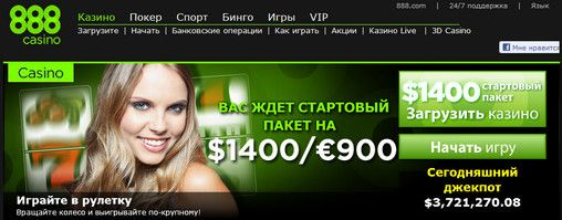 Манна небесная - Дождь из Джекпотов!  В казино 888 начинается счастливый ноябрь  http://guide-poker-casino.com/ru/news_243.html