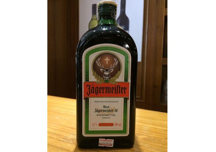 Jägermeister 700ml ลัง 12 ขวด ราขวดขวด 850 บาท  ราคาลัง 8,500 บาท