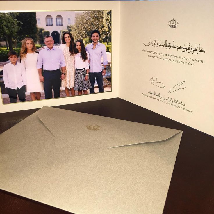 Jordanianroyals Jordan Royal Family Queen Rania Royal Christmas