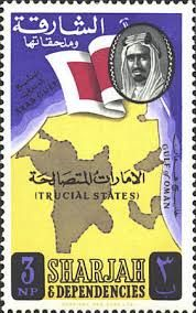Another of the ex-Trucial States, Sharjah stamp from 1963 (its' first issue)..I remember buying these from my stamp approvals.  Thought they were very exotic.  Saqr bin Sultan al Qasimi (inset), who was the Emir from 1951-64.  AM