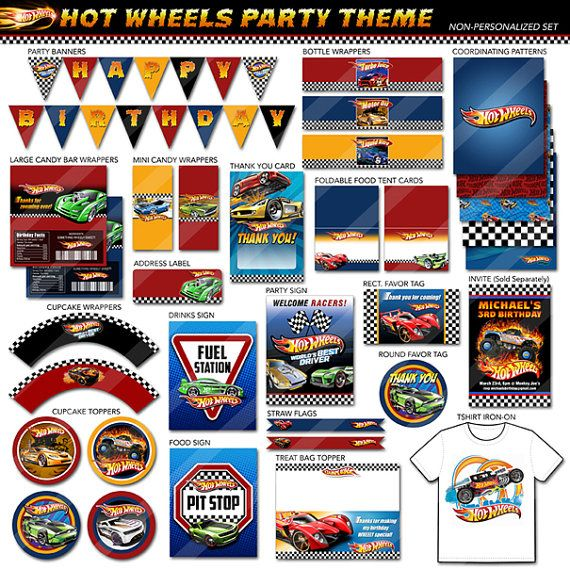 Listing is for an entire Hot Wheels Printable Party Package. Perfect for your little boys Hot Wheels themed Birthday party. YOU print! No Shipping