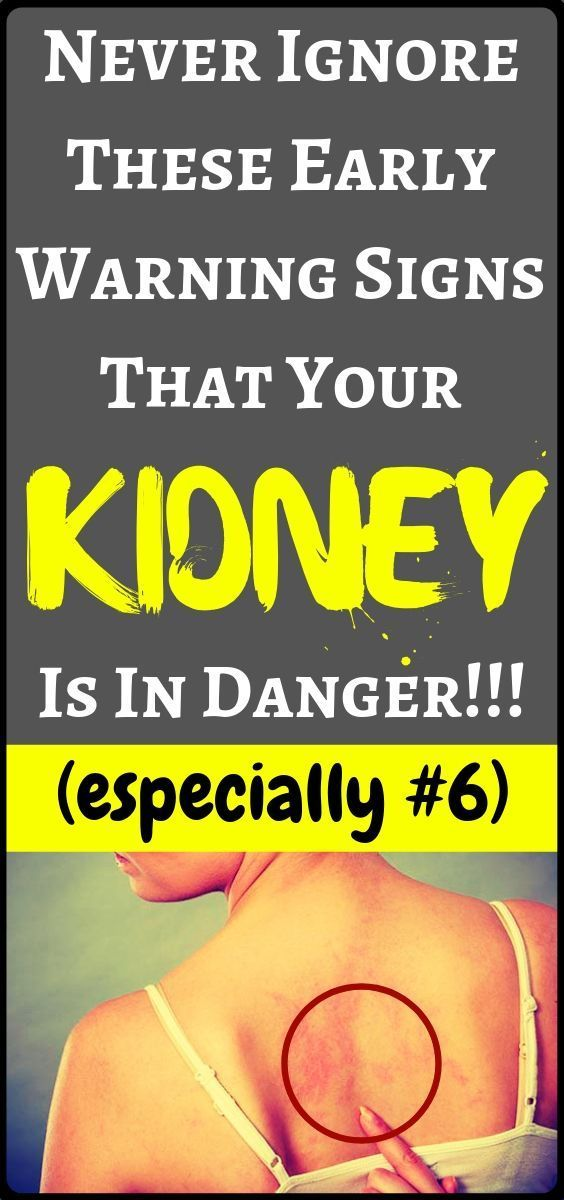 If Your kidney organ Is in danger, the Physique can give you These seven Indicators !!