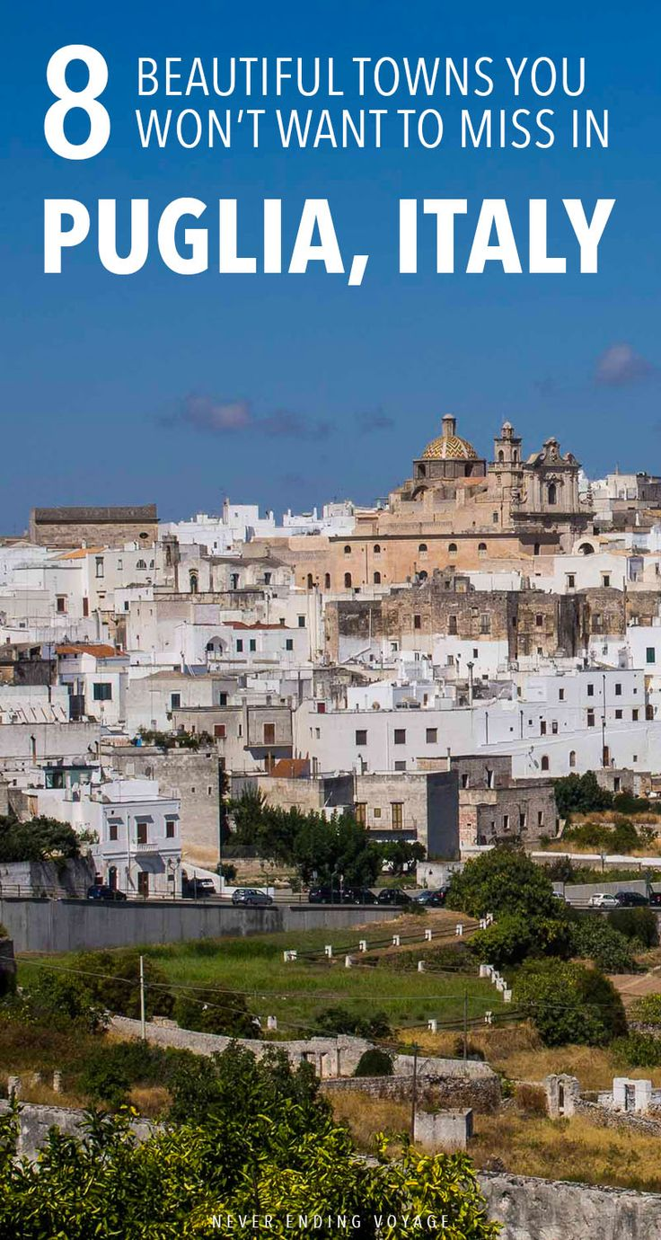 Puglia, Italy is so charming you have to add it to your list of places to visit. Here are 8 lovely towns you'll be sure to include in your itinerary. #italytravel #pugliaitaly #pugliaplacestovisit