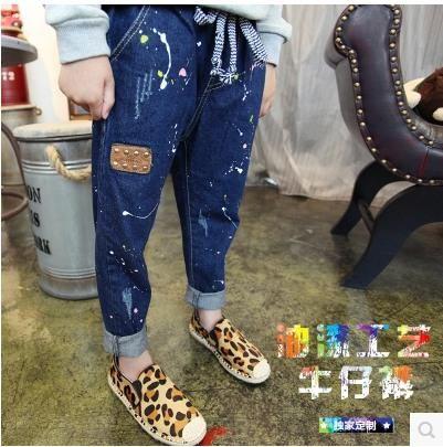 Джинсы детские исключительно подгонять Хань Fanchao взрывных пятна краски для мальчиков брюки повседневные брюки шаровары  — 665.99р.