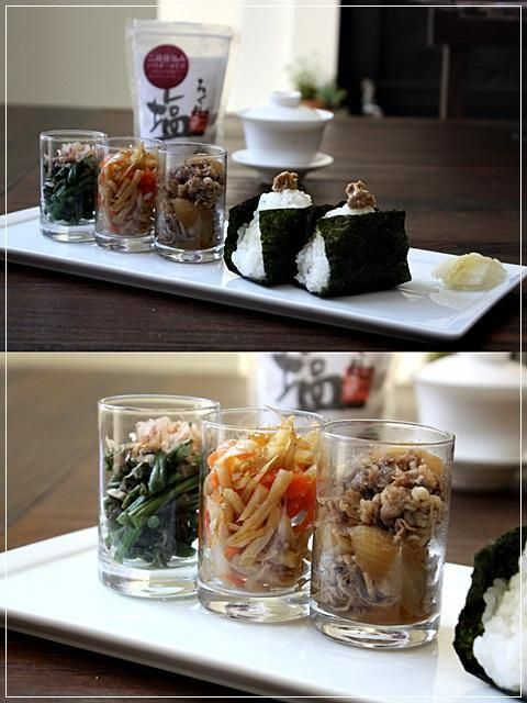 Onigiri, Omusubi, Japanese Rice Ball