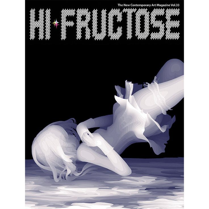 Hi-Fructose Issue 33 from Magic Pony