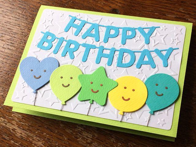 にこにこ風船バースデーカード お誕生日カード グリーン文字 バースデーカード 誕生日 メッセージカード 手作り カード 手作り