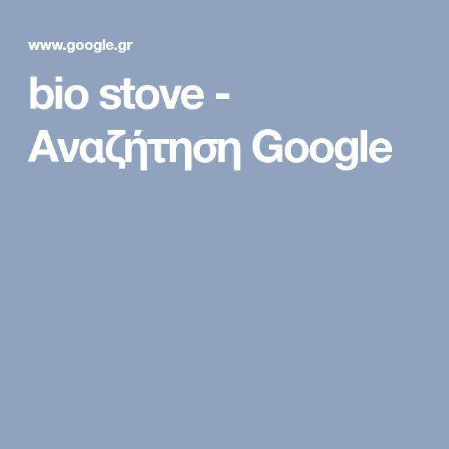 bio stove - Αναζήτηση Google