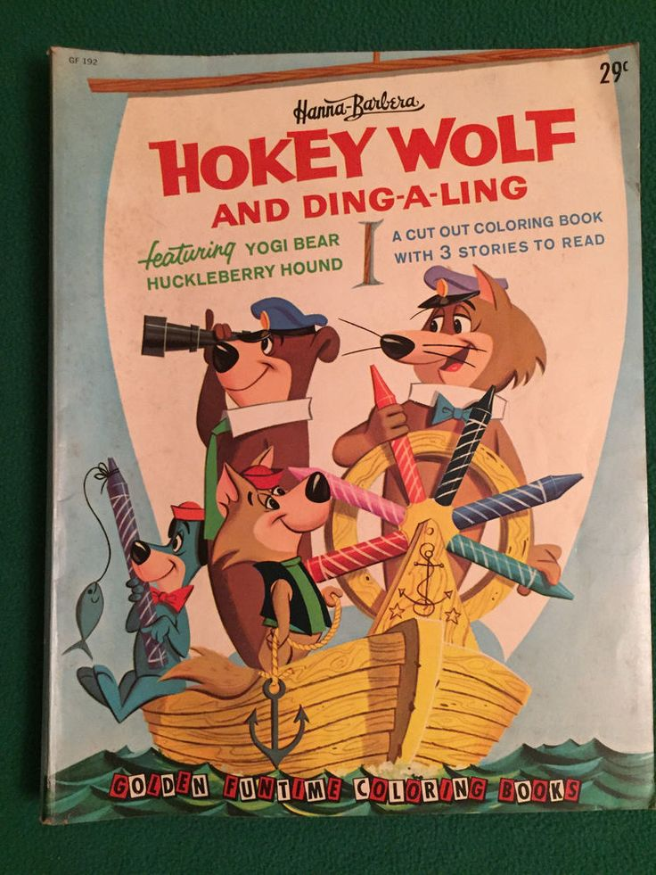 Vintage Hanna Barbera Hokey Wolf Ding A Ling Yogi Bear Golden Coloring Book 1961