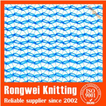 blue plastic construction scaffold safety net  Email:vicky@rongweiknitting.com www.czrongweiknit.en.alibaba.com Tel:15295151981