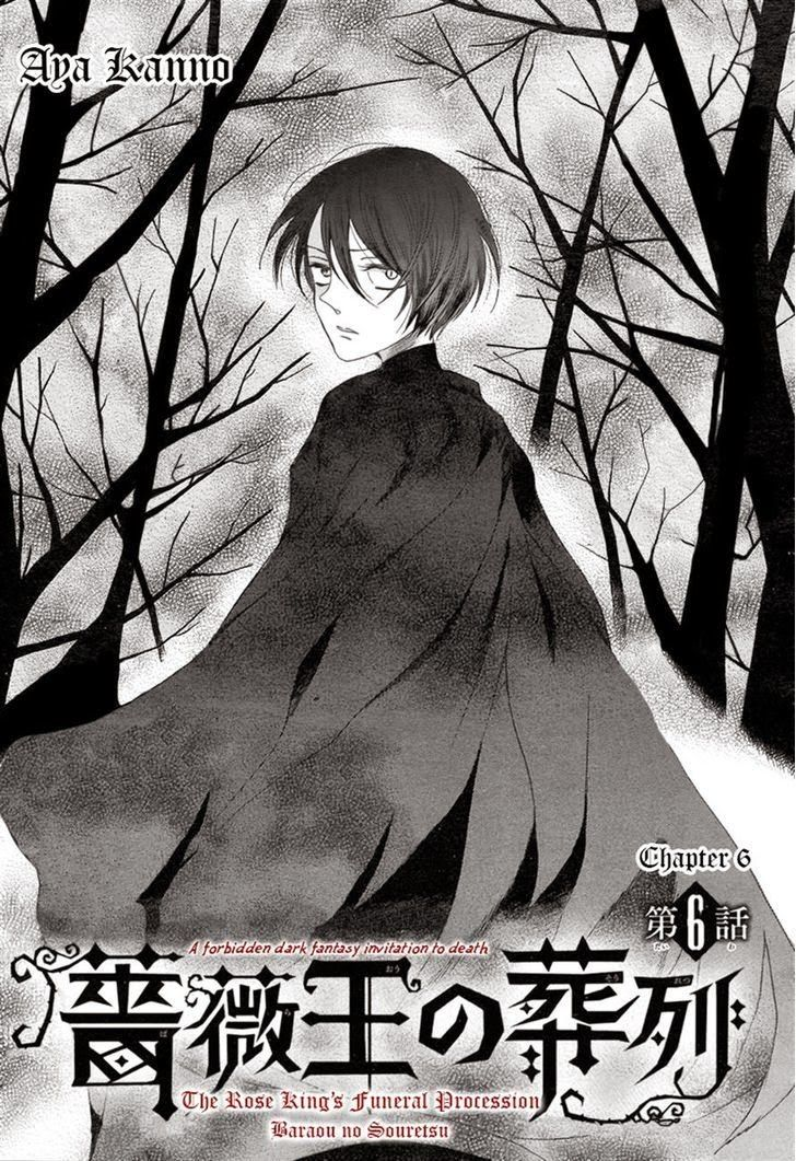 Read manga Baraou no Souretsu ch.006 online in high quality